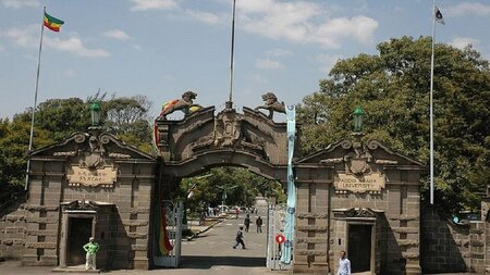 Ethiopia: online visas to facilitate the arrival of tourists